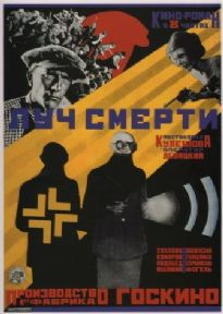 Vintage Russian poster - The Ray of Death. Cinema novel in 8 parts. Film director Kuleshov.'